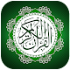 Quran Majeed for PC-Windows 7,8,10 and Mac