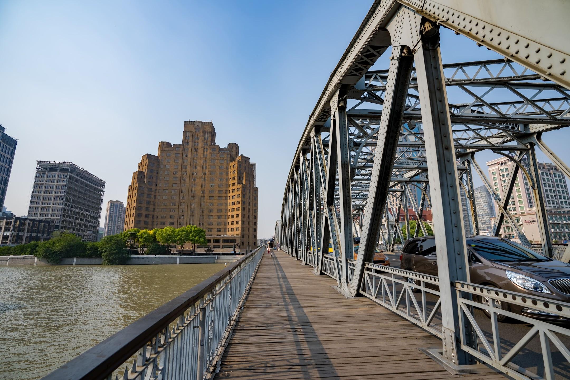 Shanghai Garden Bridge