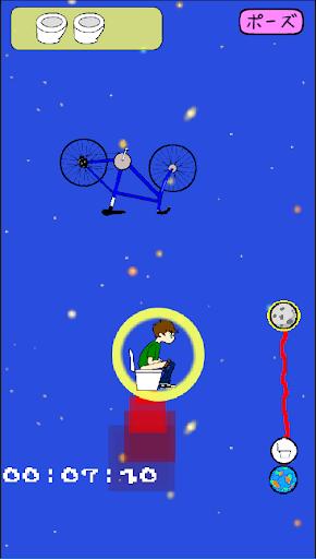 無料娱乐Appのトイレロケット|記事Game