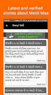 Raj Rajeshvawari Meldi Maa - náhled