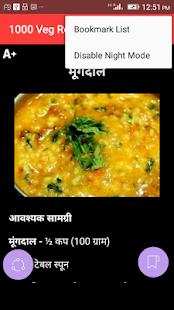 1000 veg recipe hindi android apps on google play 1000 veg recipe hindi screenshot thumbnail forumfinder Image collections