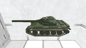 T-54A 無料版