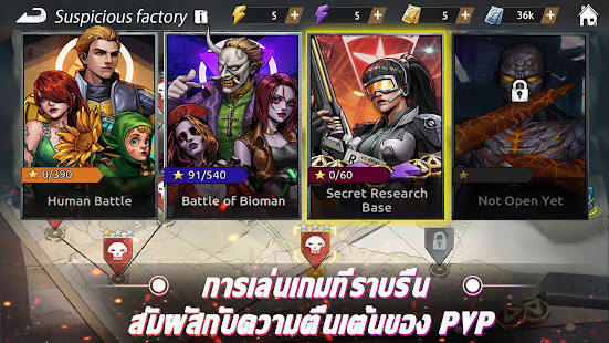 Hack Game Fury Hero: Survival Raid RPG apk free