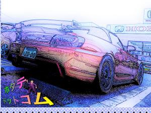S2000 AP1 ソウルレッドS2000 初号機 1999年式のカスタム事例画像 ホタテほえほえさんの2020年04月07日20:54の投稿