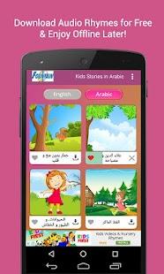 50+ قصص الاطفال | حكايات قبل النوم للاطفال - náhled