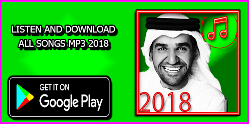 GRATUIT TÉLÉCHARGER HELANI 3ASI EL MP3