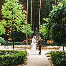 Wedding photographer Aleksey Nabokov (Tekilla). Photo of 03.12.2015