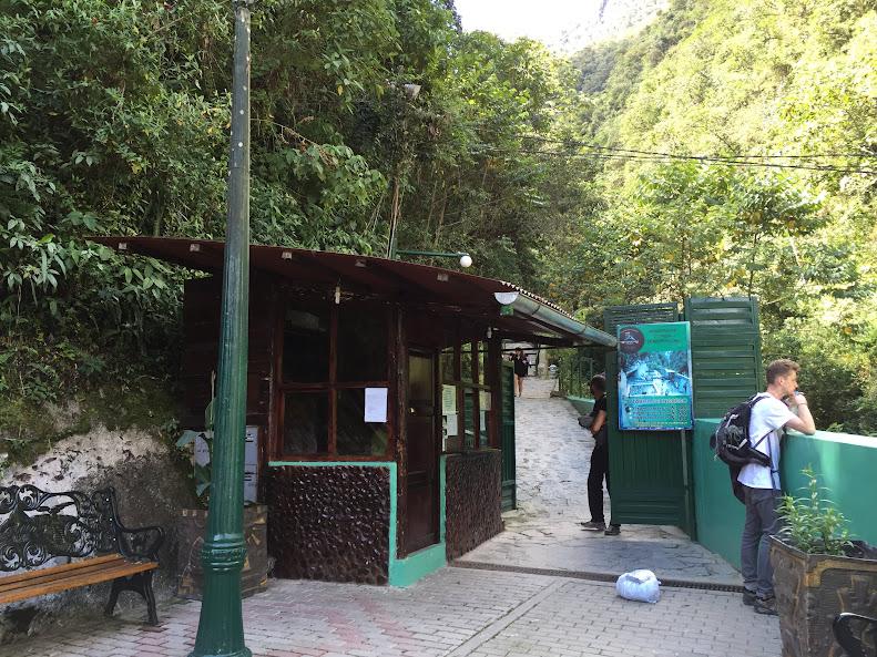マチュピチュ村 温泉