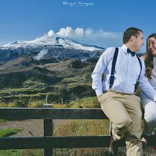 Wedding photographer Diego Vargas (diegovargasfoto). Photo of 03.05.2017