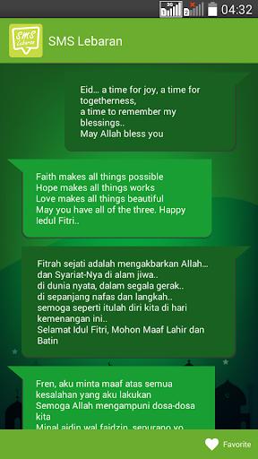 SMS Lebaran