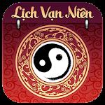 Lich Van Nien 2017 - Lịch Âm Icon