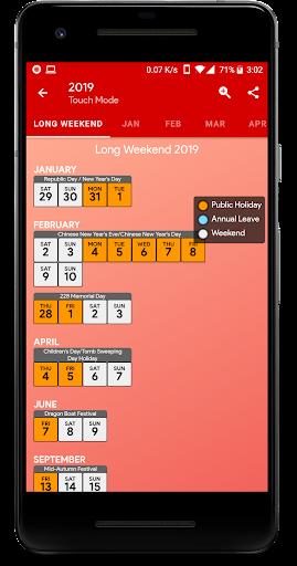 Calendar2U: Taiwan Calendar 2019 - 2020 2.7.0 androidtablet.us 2