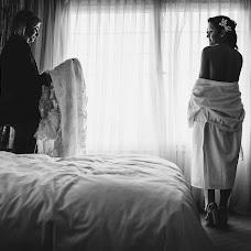 Hochzeitsfotograf José maría Jáuregui (jauregui). Foto vom 12.12.2017
