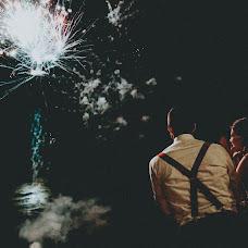Esküvői fotós Krisztian Bozso (krisztianbozso). Készítés ideje: 28.08.2017