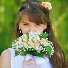 Wedding photographer Kirill Skryglyukov (baggage). Photo of 16.07.2017