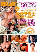 Photo: ジオフロント入荷情報  月刊ジーメン(G-men)の最新刊入荷しました。   月刊バディ(BADI)の最新刊も入荷しています。  ---------- 同性愛コミックやゲイ雑誌が豊富。 男と男が気軽に入れて休憩できたり、日ごろ見れないマンガや雑誌が読める場所はココにしかない。 media space GEOFRONT(ジオフロント) http://www.geofront-osaka.com
