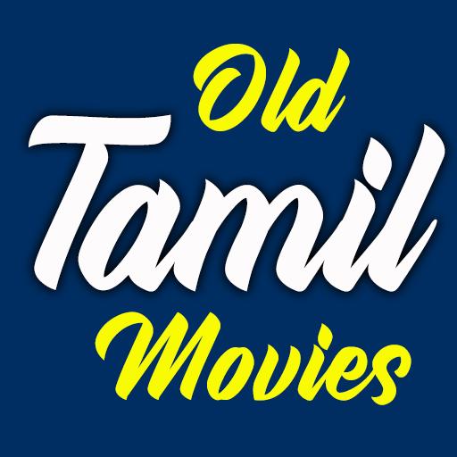 Old Tamil Movies: Tamil Full Movies ss2