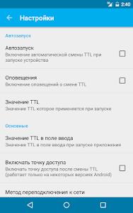 TTL Master v1.0.0