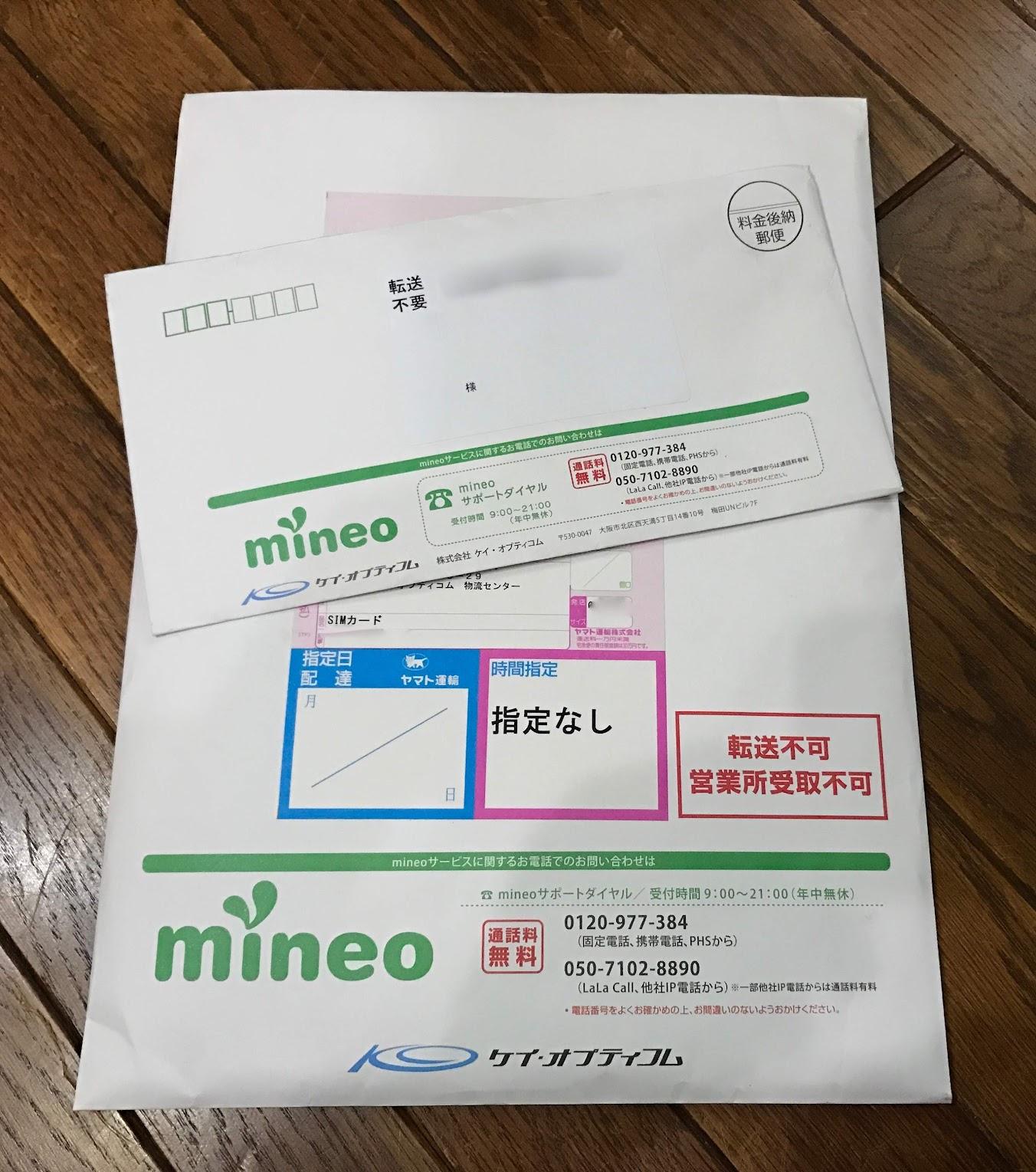 IMG_0666