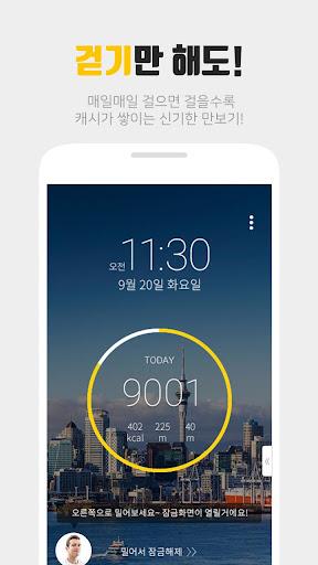 uce90uc2dcuc6ccud06c - ub3c8ubc84ub294 ub9ccubcf4uae30 uc7a0uae08ud654uba74 Android app 1