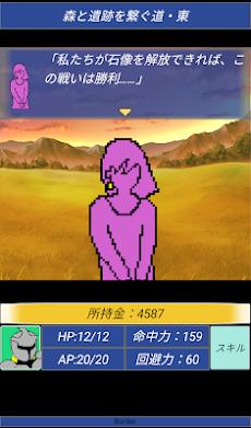 Knight-Rox ~眠りの森の騎士~のおすすめ画像2