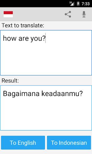 印尼英語翻譯