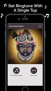 App Shreenathji Ringtone APK for Windows Phone