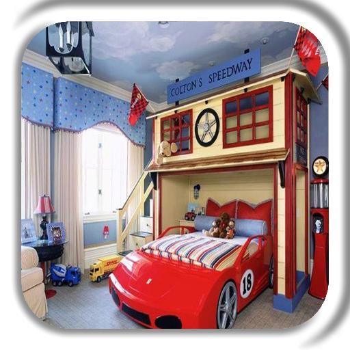 儿童卧室装饰设计 書籍 App LOGO-硬是要APP