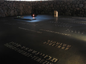 Photo: Jérusalem, mémorial juif Yad Vashem