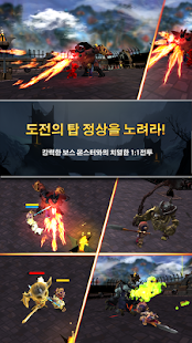 휠윈드의 전설 (반방치형 액션 RPG)- screenshot thumbnail