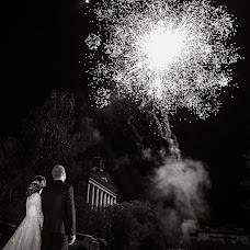 Wedding photographer Aleksandr Burlakov (ALexBu). Photo of 26.10.2017