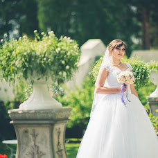 Wedding photographer Vitaliy Andreev (wital). Photo of 15.06.2017