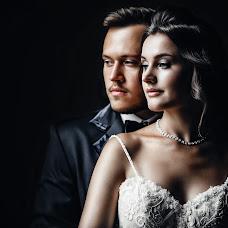 Hochzeitsfotograf Lena Valena (VALENA). Foto vom 27.08.2017
