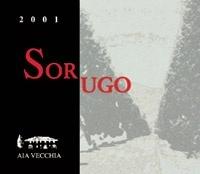 """Logo for Aia Vecchia """"Sor Ugo"""" Super Tuscan"""