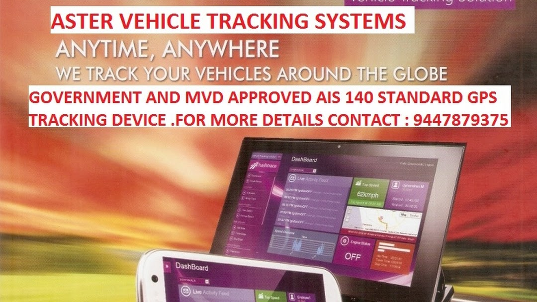 Aster Vehicle Tracking Systems AIS 140 GPS Supplier - GPS