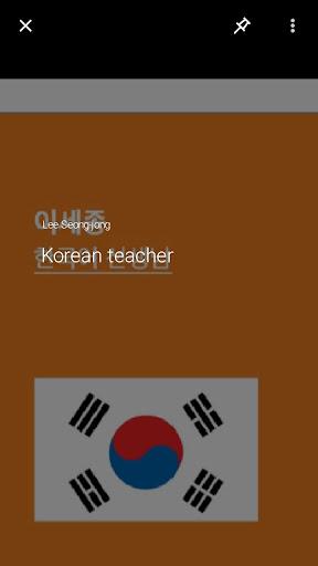Photo Translator screenshot 6
