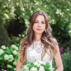 Wedding photographer Kristina Vikulova (Fotogloss). Photo of 18.08.2018