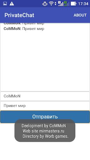玩免費遊戲APP|下載PrivateChat app不用錢|硬是要APP