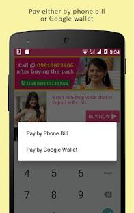 Gujarati Love Chat- Fun App - náhled
