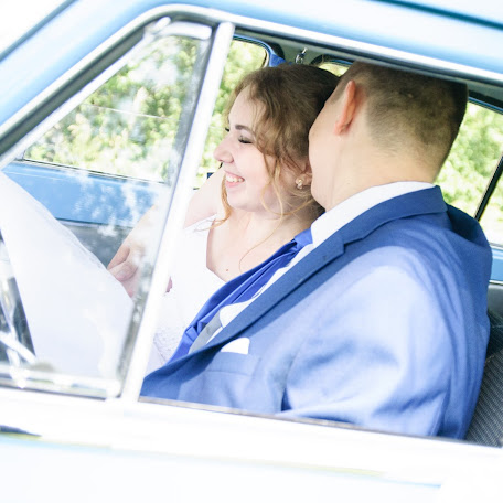 Wedding photographer Elizaveta Karpunina (KarpuninaLiza). Photo of 09.08.2017
