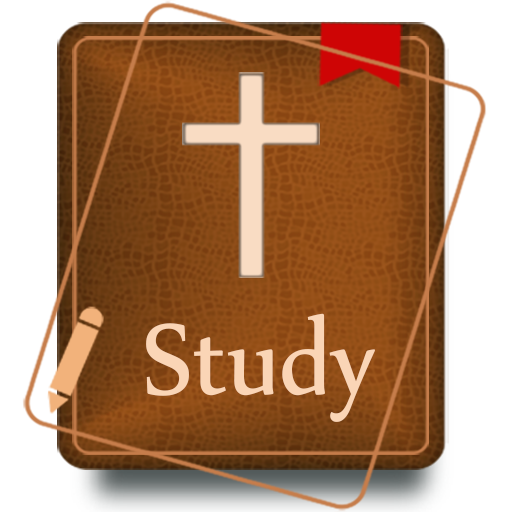 Bible Commentary 書籍 App LOGO-硬是要APP