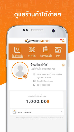 BeWallet Market 1.0.9 screenshots 2