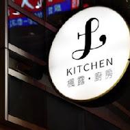 楓露廚房Find the Life Kitchen