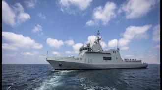 El buque de la Armada, en una imagen de Defensa.