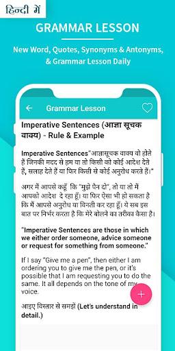 Download Hindi English Translation, English Speaking Course on PC