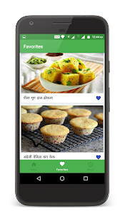 Indian food recipe in hindi android apps on google play indian food recipe in hindi screenshot thumbnail forumfinder Choice Image