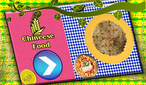 中国の米料理