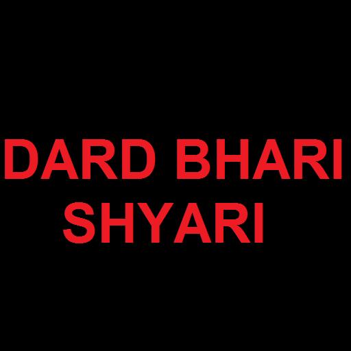 DARD BHARI SHYARI (app)