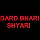 DARD BHARI SHYARI icon