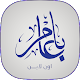 Download باعامر اونلاين For PC Windows and Mac